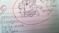 MINIMUM ZNANJA ZA 5. RAZRED  Nastavna tema: I Uvod u geografiju: Šta proučava geografija? II Vasiona i Zemlja: Šta je vasiona, kosmos ili svemir? Nabroj vasionska tela? Kako […]